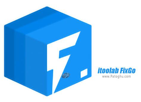دانلود itoolab FixGo برای ویندوز