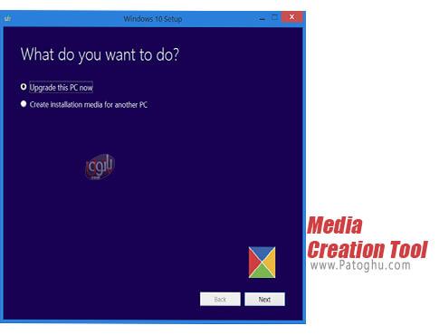 دانلود media creation tool برای ویندوز