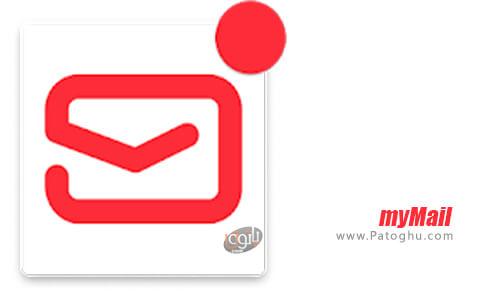 دانلود myMail برای اندروید