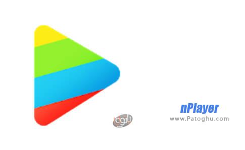 دانلود nPlayer برای اندروید