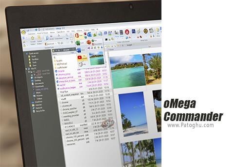 دانلود oMega Commander برای ویندوز