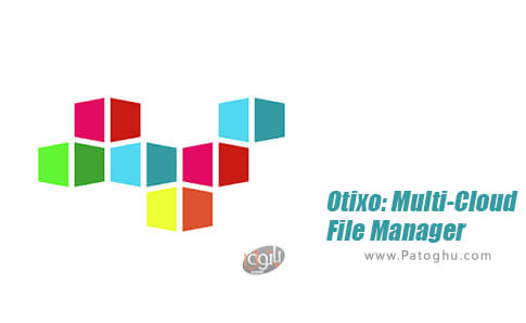 دانلود Otixo برای اندروید