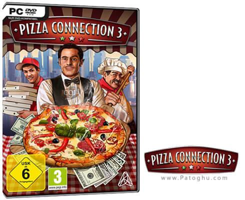 دانلود pizza connection برای ویندوز