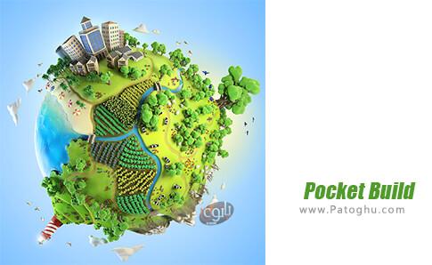 دانلود Pocket Build برای اندروید