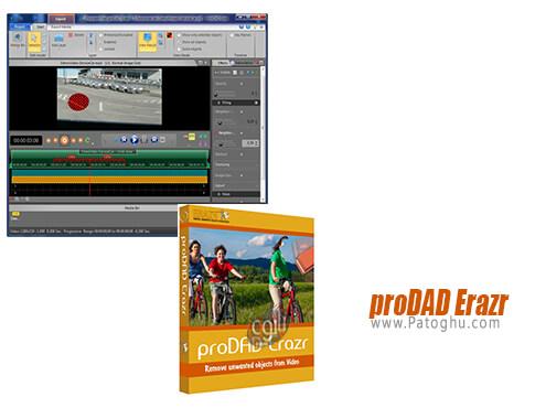 دانلود proDAD Erazr برای ویندوز
