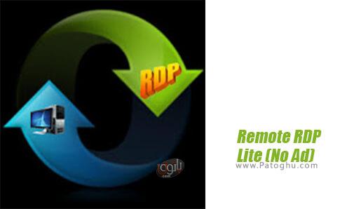 دانلود Remote RDP Lite برای اندروید