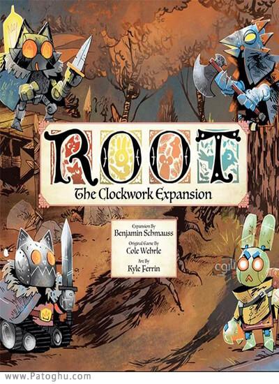 دانلود root برای ویندوز