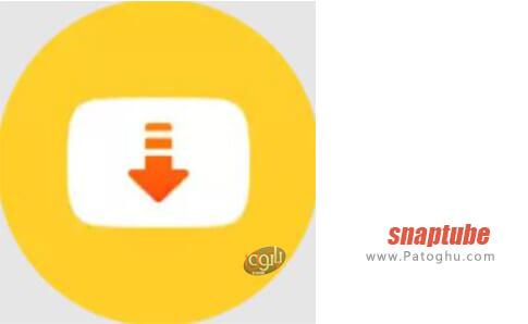دانلود Snaptube YouTube downloader MP3 converter برای اندروید