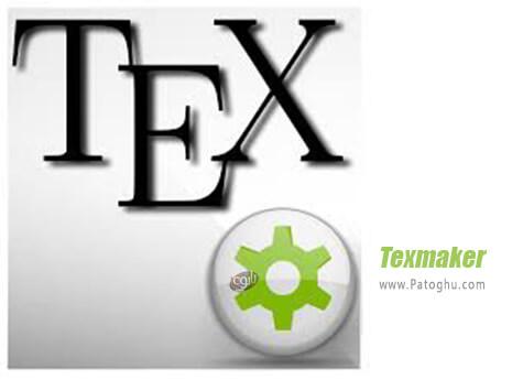 دانلود texmaker برای ویندوز