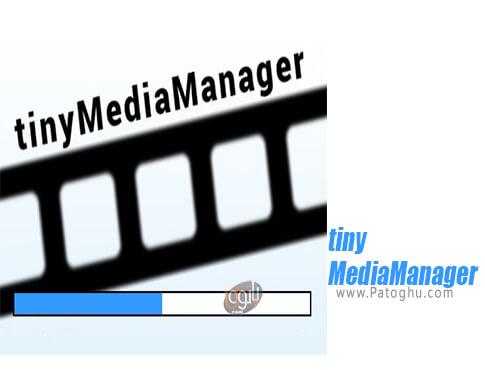 دانلود tinyMediaManager برای ویندوز