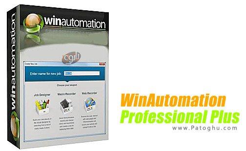 WinAutomation Professional Plus - اتوماسیون کردن کار های تکراری در ویندوز