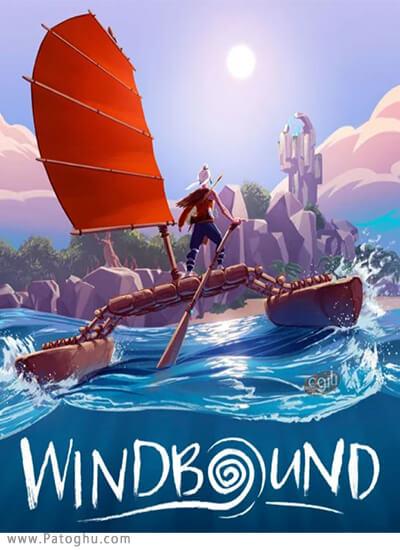 دانلود windbound برای ویندوز