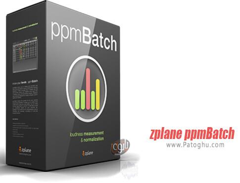 دانلود zplane ppmBatch برای ویندوز