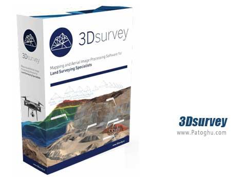 دانلود 3Dsurvey برای ویندوز کامپیوتر