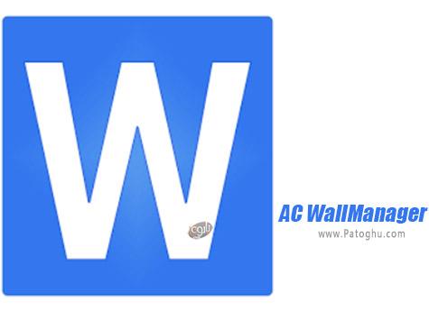دانلود AC WallManager برای ویندوز کامپیوتر