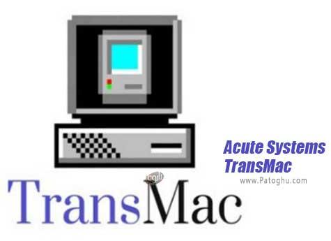 دانلود Acute Systems TransMac برای ویندوز