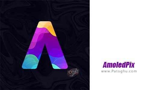 دانلود AmoledPix برای اندروید