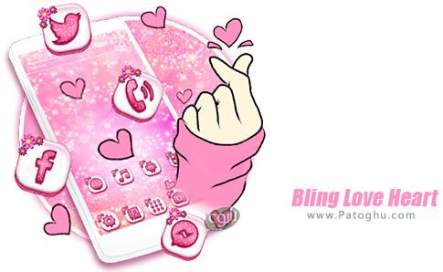 دانلود Bling Love Heart برای اندروید