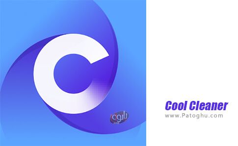 دانلود Cool Cleaner برای اندروید