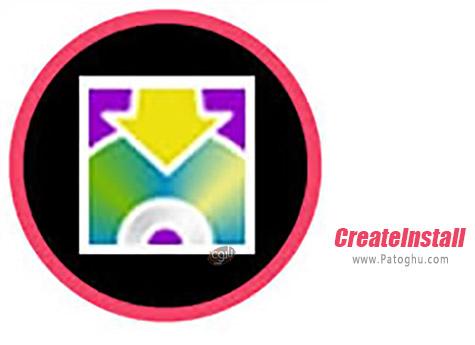 دانلود CreateInstall برای ویندوز