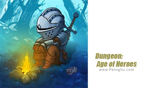 دانلود Dungeon Age of Heroes برای اندروید