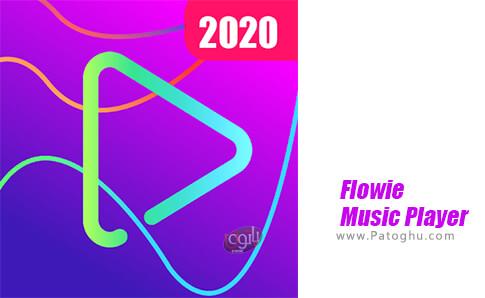 دانلود Flowie Music Player برای اندروید
