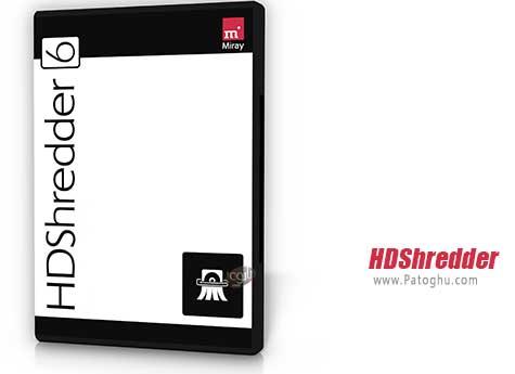 دانلود HDShredder برای ویندوز