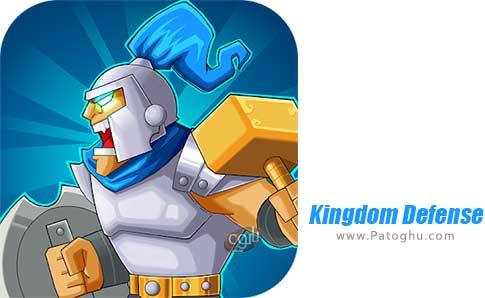 دانلود Kingdom Defense : TD Castle War برای اندروید