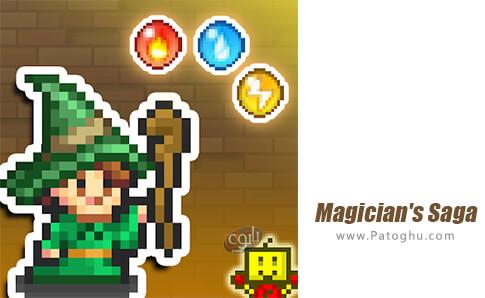 دانلود Magicians Saga برای اندروید
