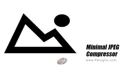 دانلود Minimal JPEG Compressor برای اندروید
