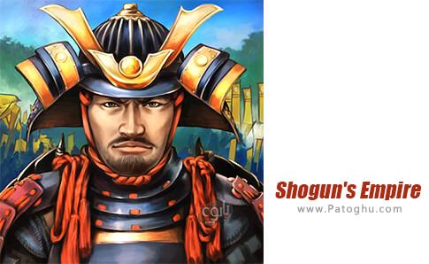 دانلود Shogun's Empire برای اندروید