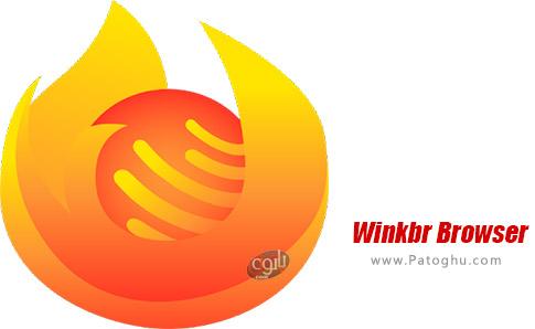 دانلود Winkbr Browser برای اندروید