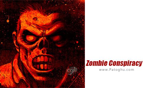 دانلود Zombie Conspiracy برای اندروید